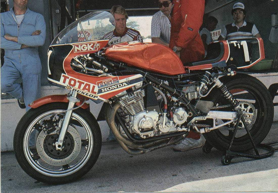 Honda RCB/RSC (d'époque) RSC-2